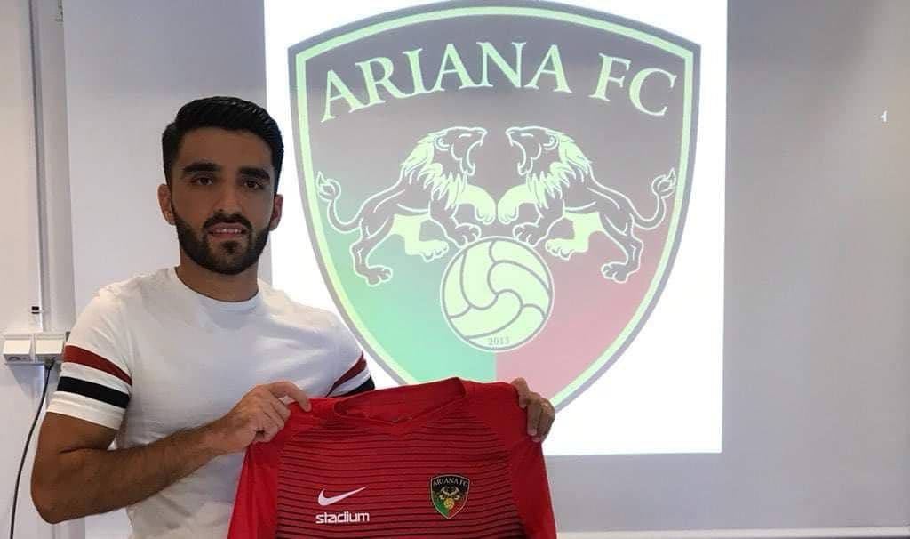 Ariana FC Norlla Amiri